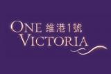 ONE VICTORIA 維港1號