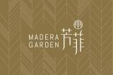 Madera Garden 芳菲