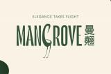 Mangrove 曼翹