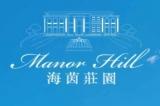 Manor Hill 海茵莊園