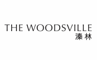 THE WOODSVILLE 溱林