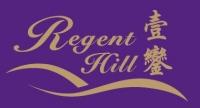 Regent Hill 壹鑾